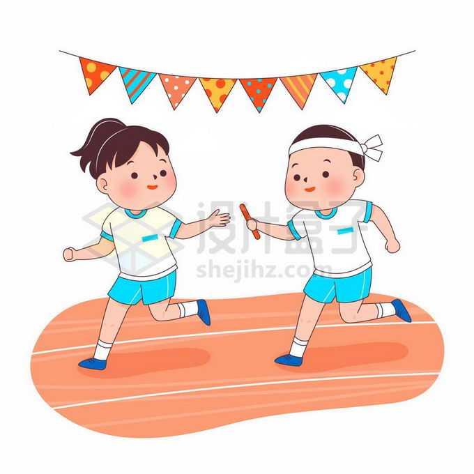 参加校园运动会接力赛的两个卡通小朋友1066743矢量图片免抠素材