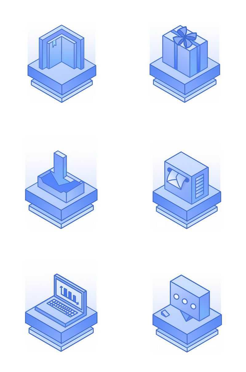 6款蓝色3D风格打开的书本礼物邮箱笔记本电脑等3067678免抠图片素材