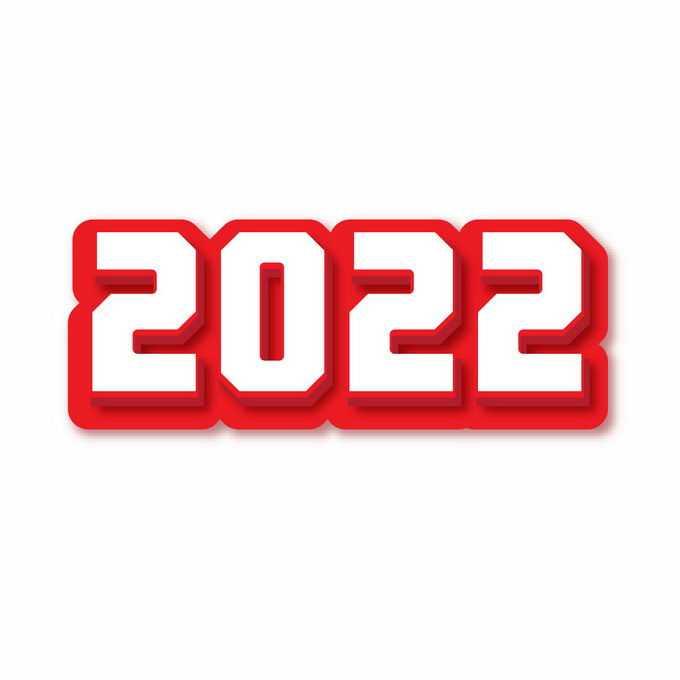 红色描边3D立体风格2022年虎年艺术字体3166200矢量图片免抠素材