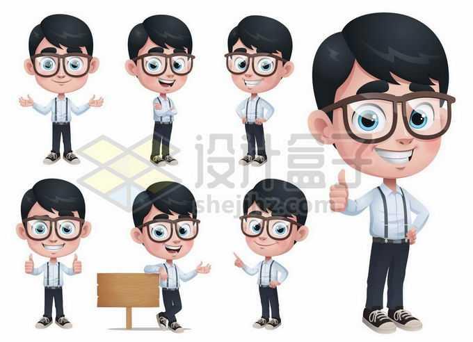 7种不同姿势的戴眼镜的大头卡通知识分子老师4569425矢量图片免抠素材