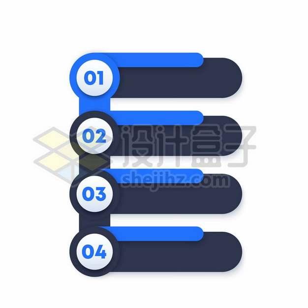 蓝色黑色搭配的PPT序列号元素9363895矢量图片免抠素材