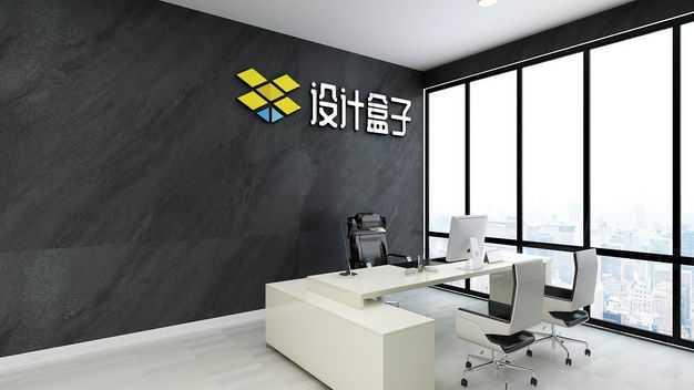 写字楼办公室黑色墙面上的公司logo文字显示样机1000580免抠图片素材