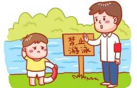 卡通管理员阻止小孩在野外游泳禁止游泳宣传画4568503免抠图片素材