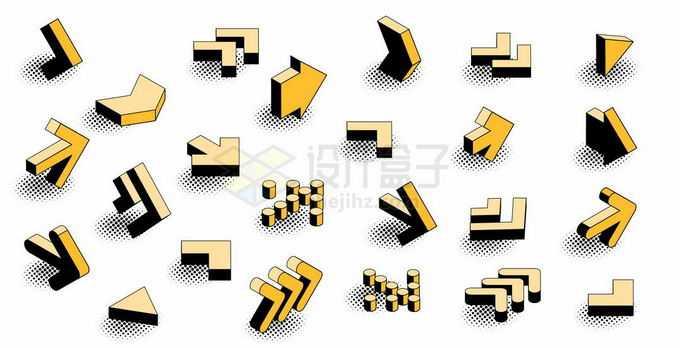 2.5D风格各种各样的黄色方向箭头9069351矢量图片免抠素材