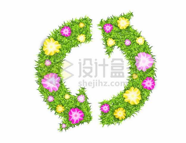 鲜艳的花朵和绿色的青草叶子组成的循环箭头装饰1410045矢量图片免抠素材