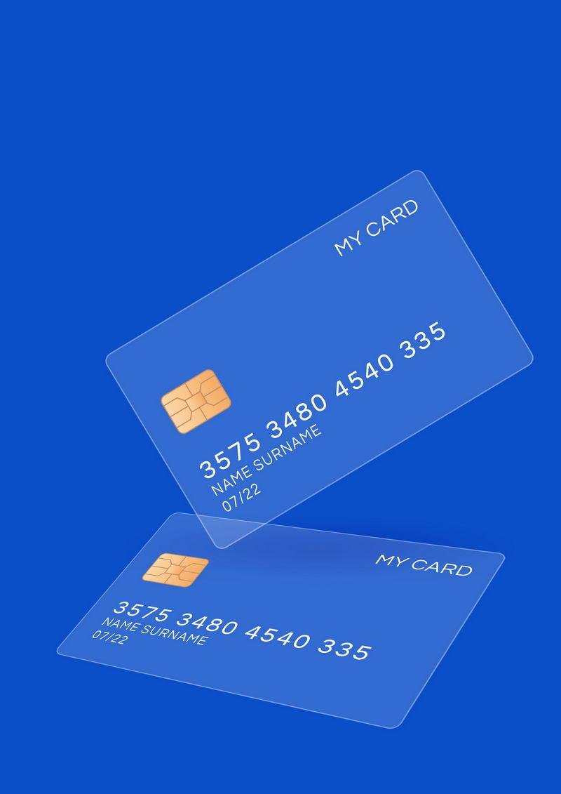 两张毛玻璃半透明效果银行卡7499742免抠图片素材 金融理财-第1张