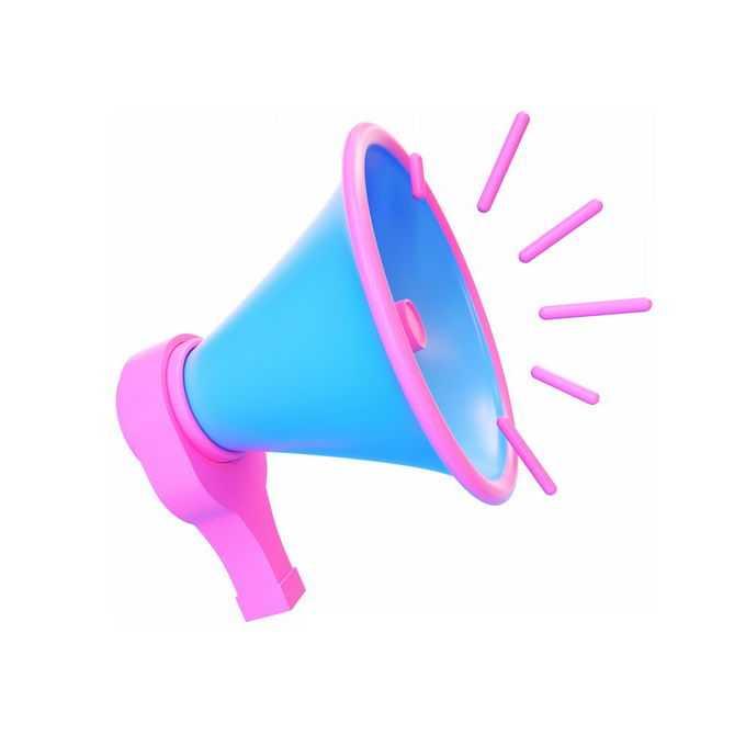 3D立体风格粉色蓝色大喇叭扬声器9908906矢量图片免抠素材