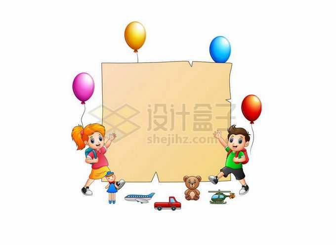背着书包的卡通小学生儿童节边框文本框信息框3240627矢量图片免抠素材