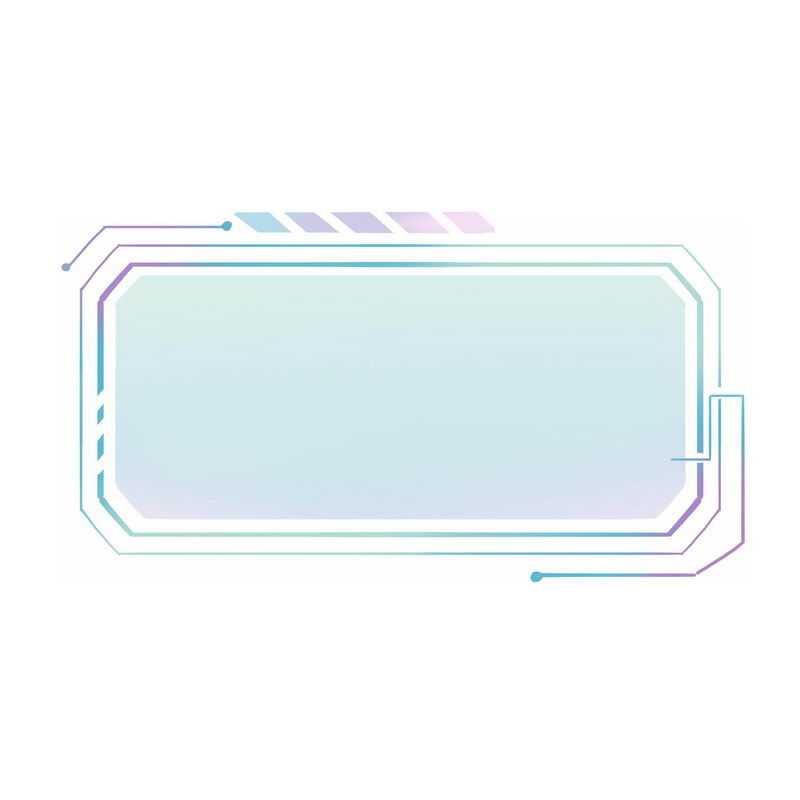 蓝色紫色科技风格信息框文本框6250197免抠图片素材