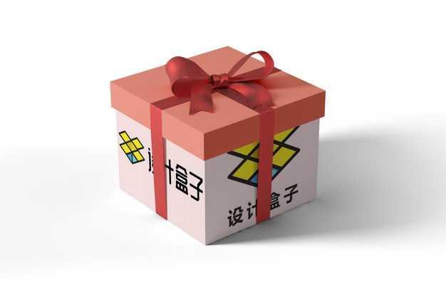一个红色礼物盒包装样机4850435免抠图片素材