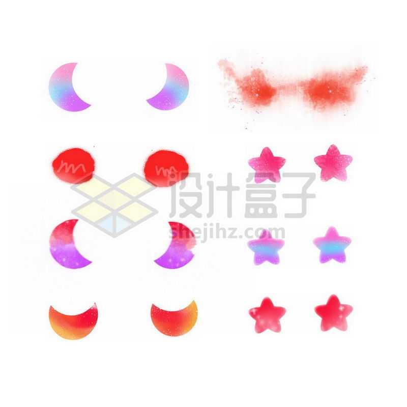 各种可爱的月亮星星腮红表情4764749免抠图片素材