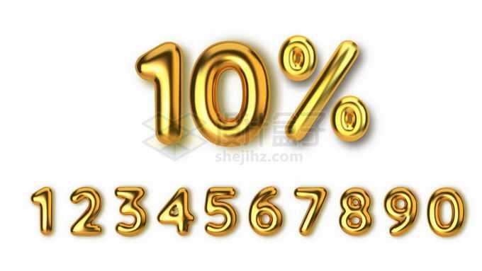 3D立体金色气球风格数字和百分比符号艺术字体3681919矢量图片免抠素材