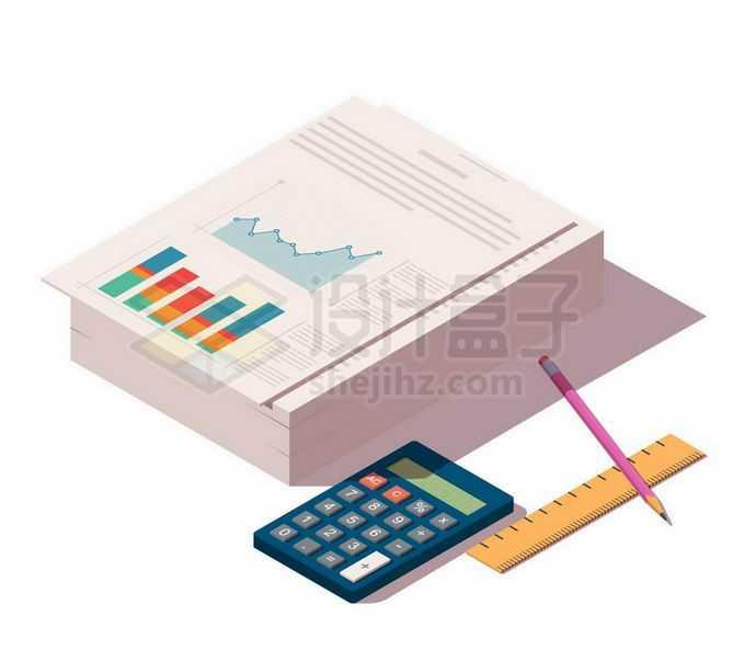 2.5D风格厚厚的一堆报告纸张和计算器直尺铅笔8820368矢量图片免抠素材