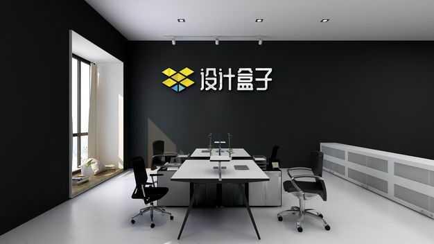 写字楼办公室黑色墙面上的公司logo文字显示样机2973914免抠图片素材