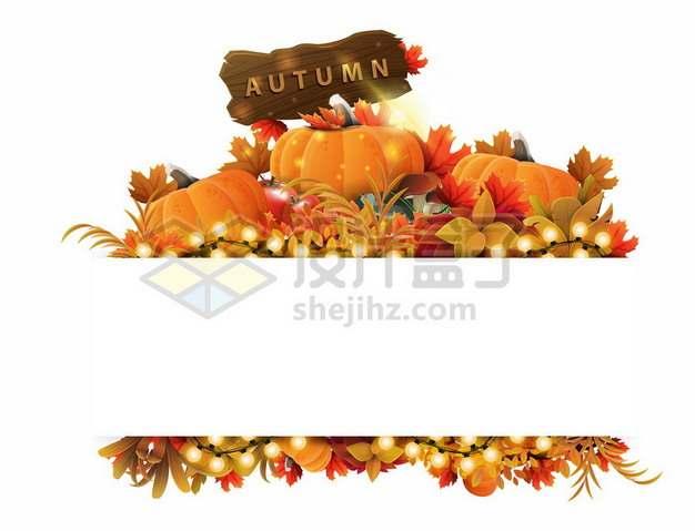 秋天里由南瓜和各种金黄色树叶装饰的文本框标题框信息框3087987矢量图片免抠素材