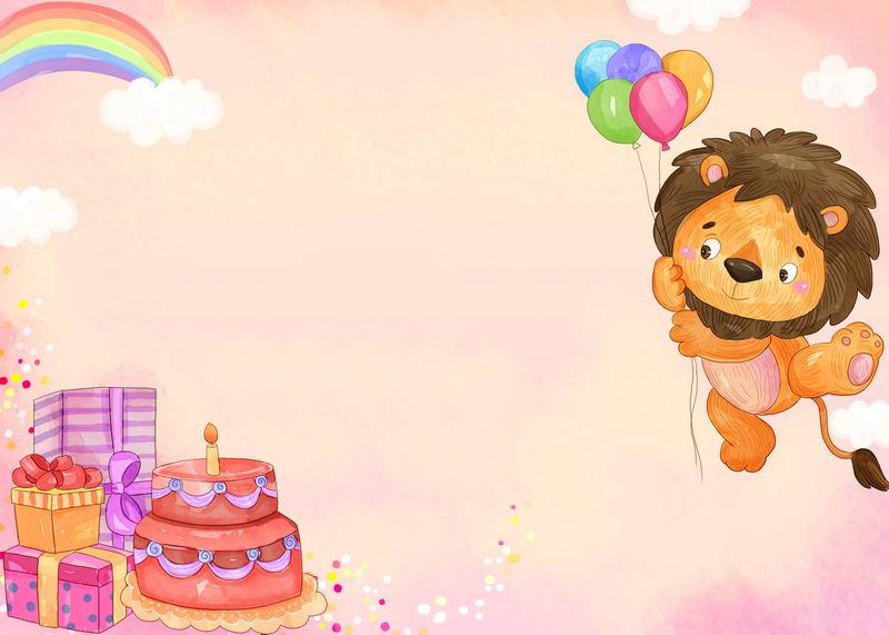 卡通小狮子儿童生日背景图3456955图片素材 材质纹理贴图-第1张
