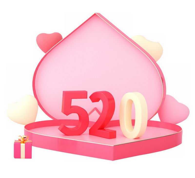 3D立体打开的心形礼物盒里面的520情人节5823651png免抠图片素材