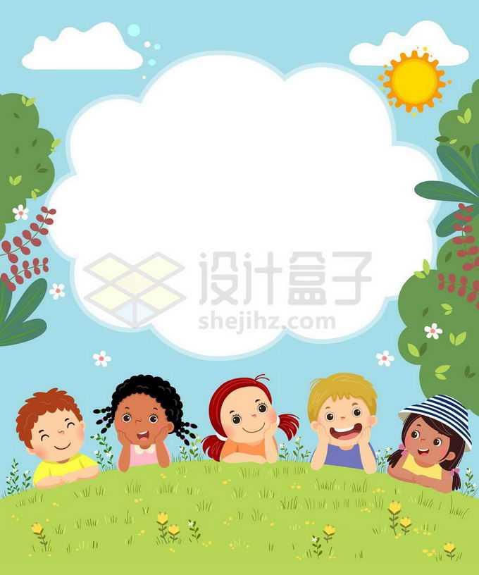 一群卡通小朋友趴在草地上大树云朵儿童节背景图5129497矢量图片免抠素材