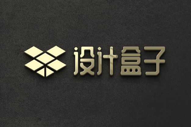 黑色背景上的金色金属光泽logo设计样机7313172免抠图片素材