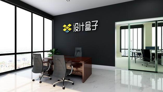 写字楼办公室黑色墙面上的公司logo文字显示样机2831216免抠图片素材 样机-第1张