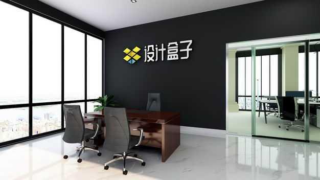 写字楼办公室黑色墙面上的公司logo文字显示样机2831216免抠图片素材