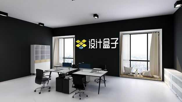 写字楼办公室黑色墙面上的公司logo文字显示样机9290008免抠图片素材