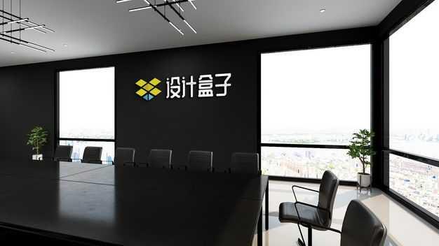 写字楼办公室会议室黑色墙面上的公司logo文字显示样机8565542免抠图片素材