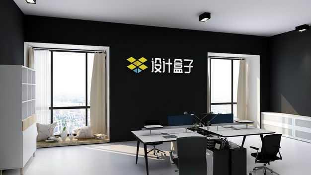 写字楼办公室黑色墙面上的公司logo文字显示样机6205621免抠图片素材
