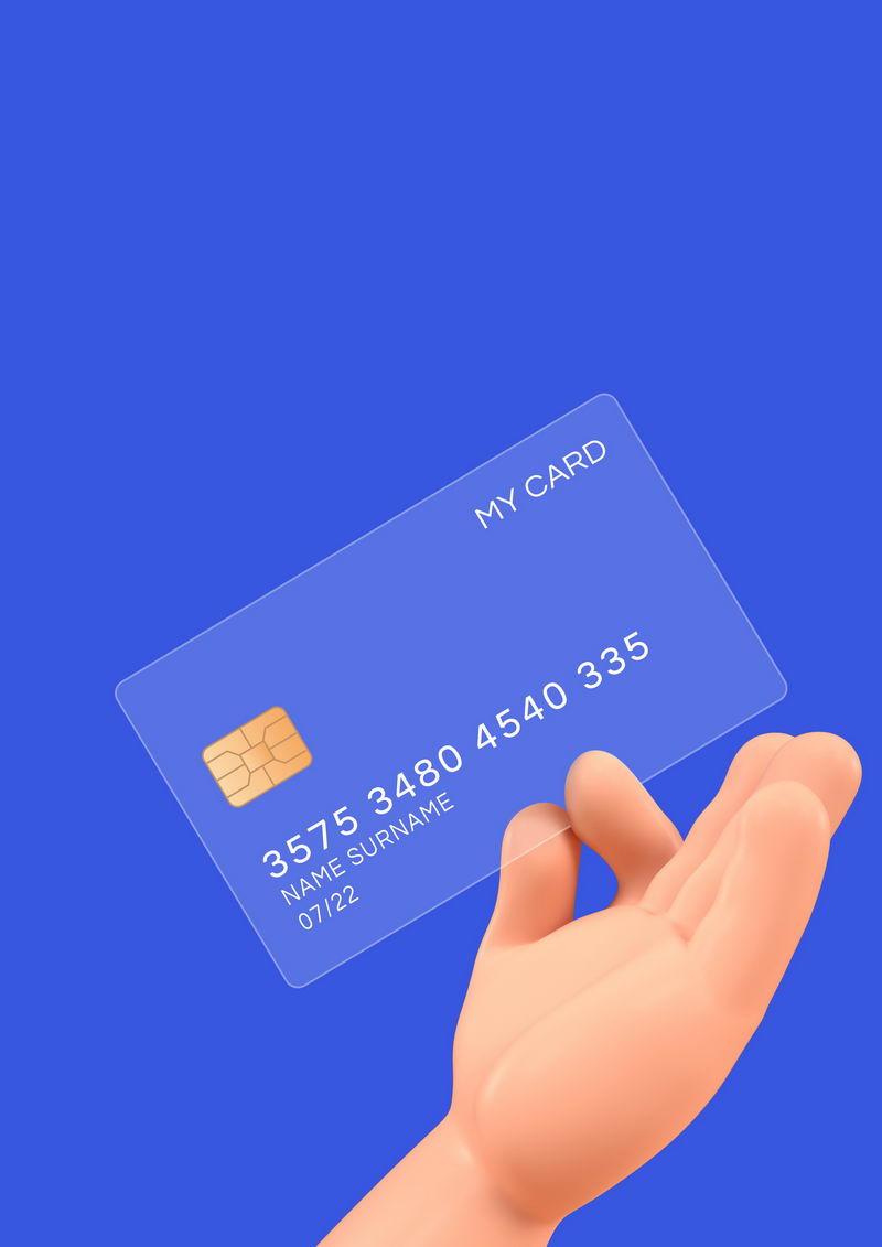卡通手上拿着的毛玻璃半透明效果银行卡8086528免抠图片素材 金融理财-第1张