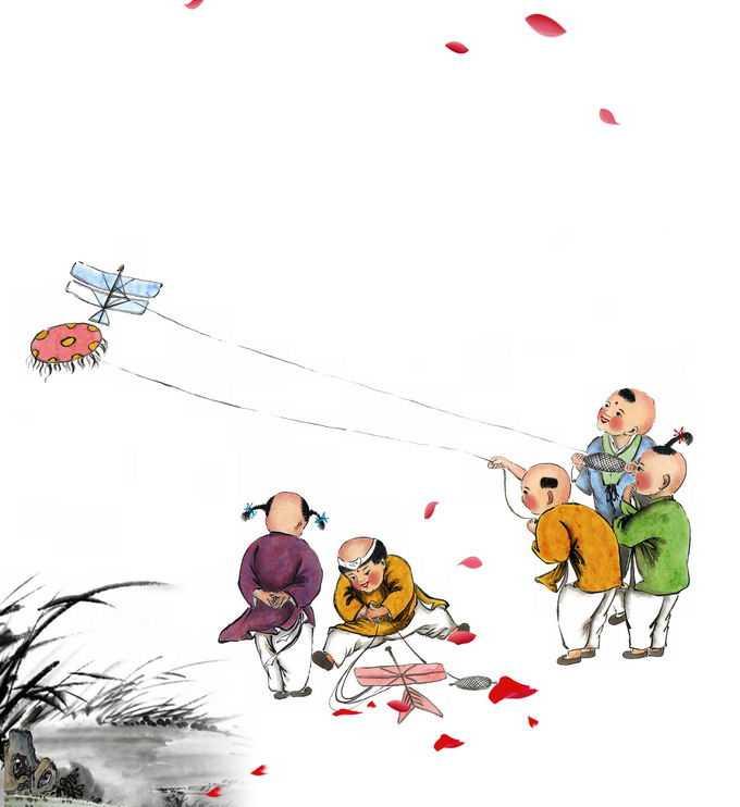 正在放风筝的卡通农村娃儿童节快乐插画8805441png免抠图片素材