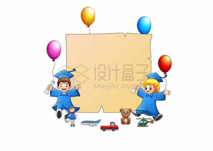 穿着博士服的卡通小学生儿童节边框文本框信息框1807947矢量图片免抠素材