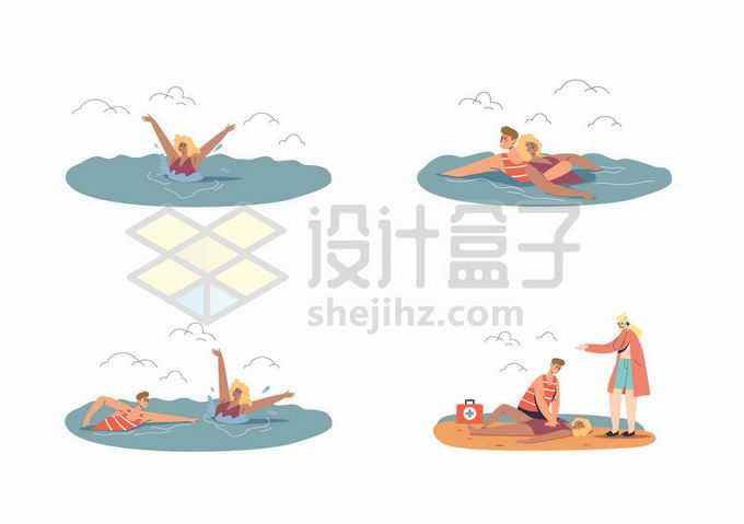 有人落水救生员救上来做人工呼吸防溺水手抄报大全图片3412977矢量图片免抠素材