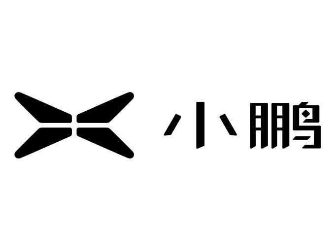 高清黑色小鹏汽车标志品牌logo png免抠图片素材