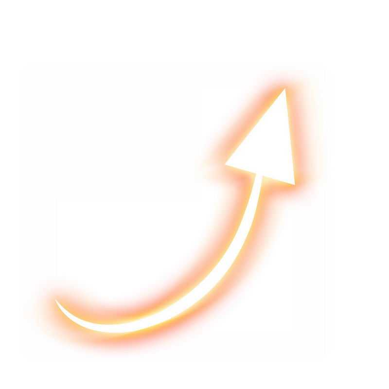 橙色的弯曲向上方向箭头发光效果4530979免抠图片素材