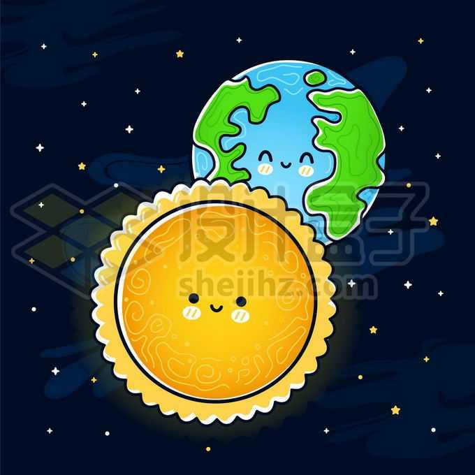 超可爱的卡通地球和卡通太阳手绘儿童插画4783681矢量图片免抠素材