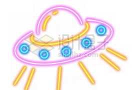 霓虹灯风格发光线条卡通外星人飞碟UFO不明飞行物7437613免抠图片素材