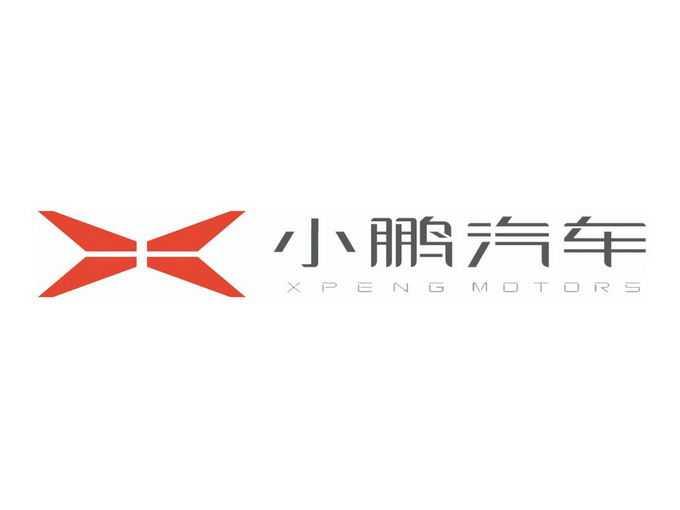 高清小鹏汽车标志品牌logo png免抠图片素材