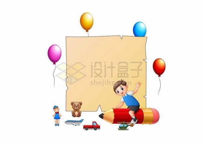 骑在铅笔上的卡通小学生儿童节边框文本框信息框3304109矢量图片免抠素材