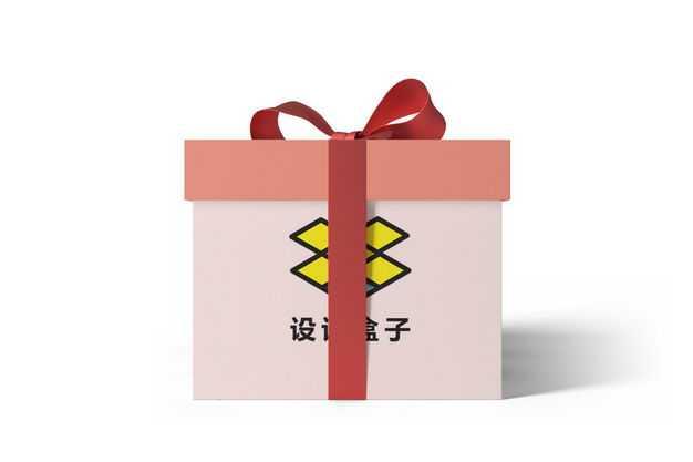一个红色礼物盒包装样机9750202免抠图片素材