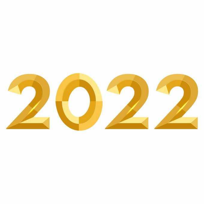 金色3D立体风格2022年虎年艺术字体4831206矢量图片免抠素材