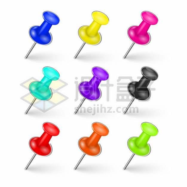 9种颜色的彩色工字钉软木画板按钉绘画图钉照片钉办公用品8617225矢量图片免抠素材