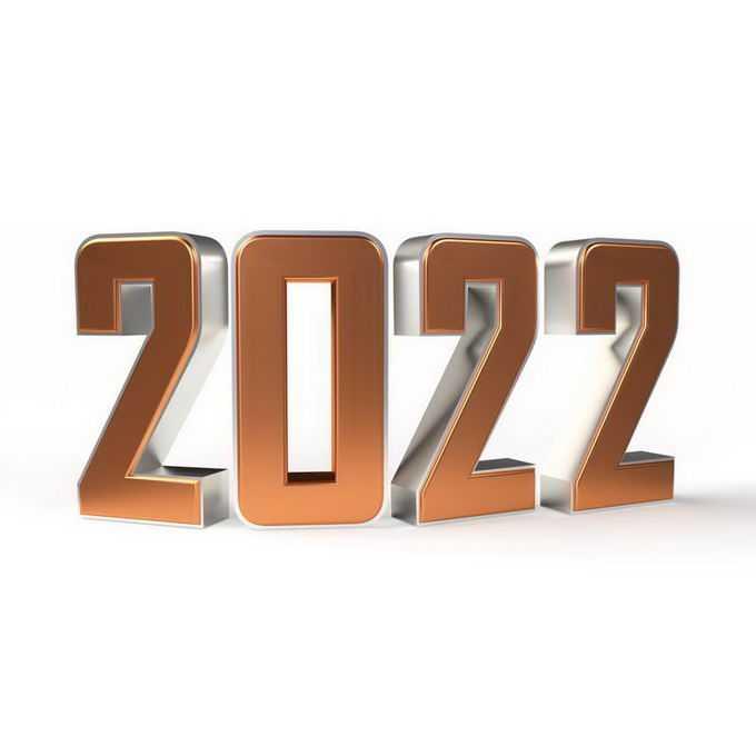 3D立体金色2022年虎年艺术字体2325479免抠图片素材