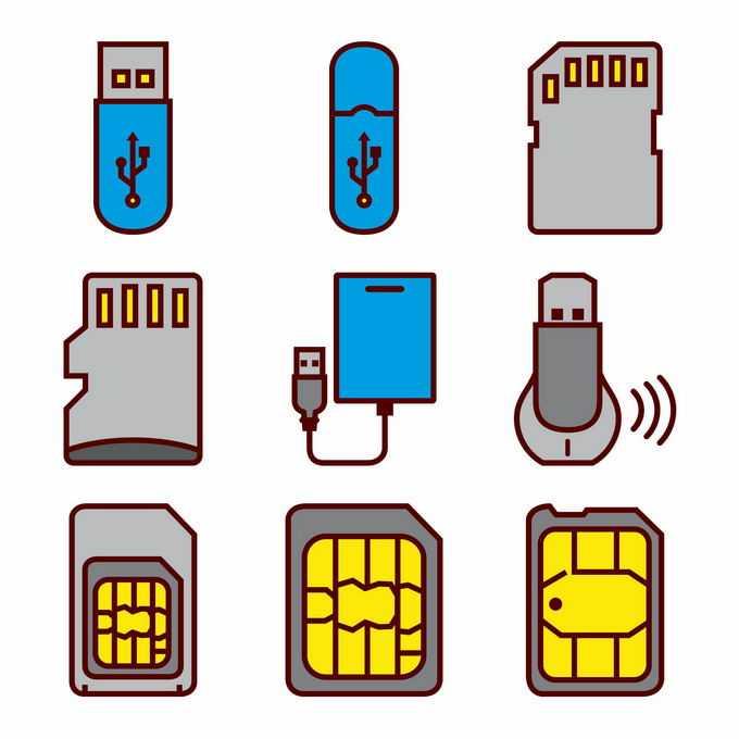 9款U盘SD卡手机卡存储卡SIM卡移动硬盘等卡通移动存储图标9442869矢量图片免抠素材免费下载