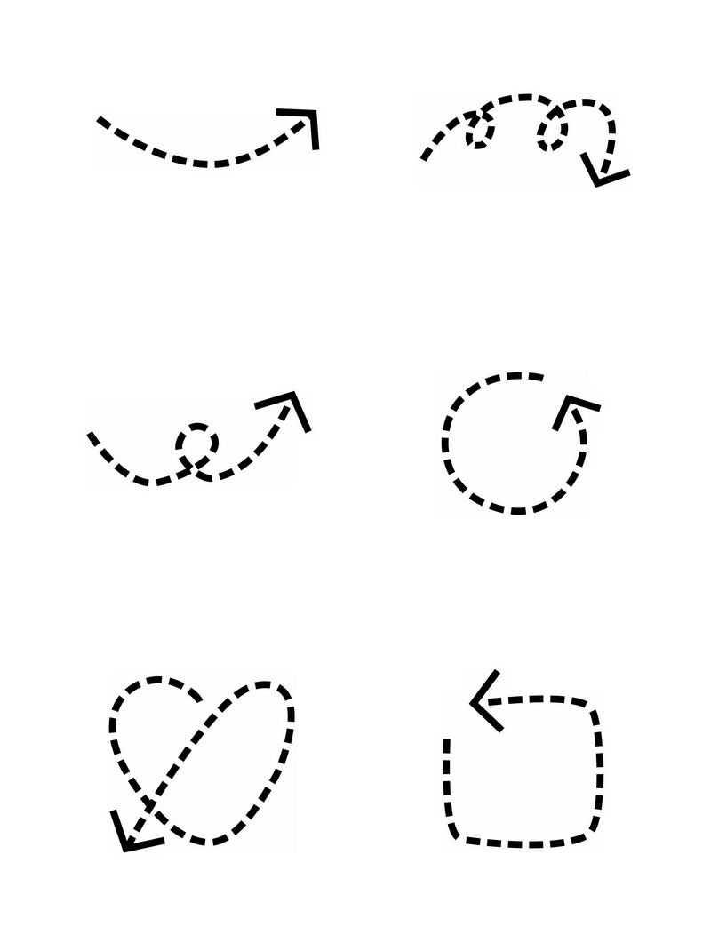 6款断点线条组成的虚线箭头9100535免抠图片素材