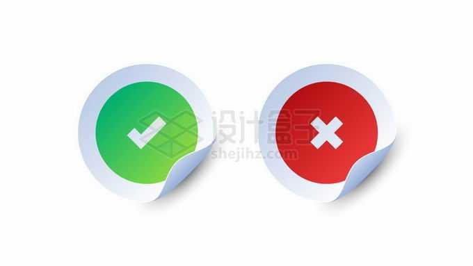 圆形贴纸对号和错号按钮APP网页UI设计9650960矢量图片免抠素材
