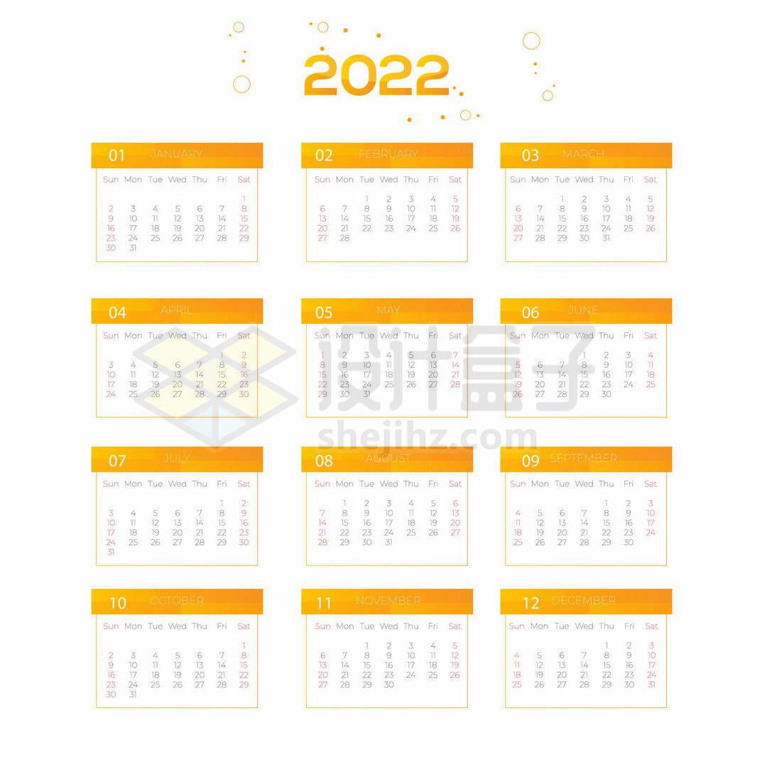 橙色风格2022年日历全年表挂历4877740矢量图片免抠素材