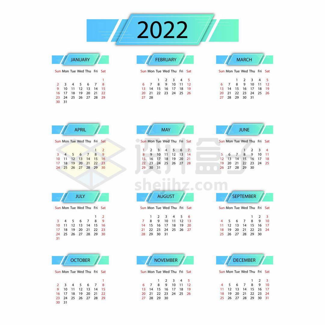 蓝绿色风格2022年日历全年表挂历3672768矢量图片免抠素材