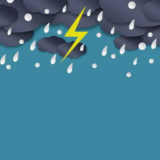 剪纸叠加风格黑色云朵乌云闪电和雨滴暴雨天气1448896免抠图片素材