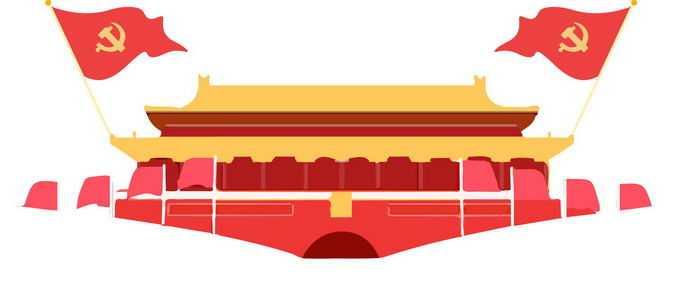建党节红色党旗飘舞和天安门插画免抠图片素材