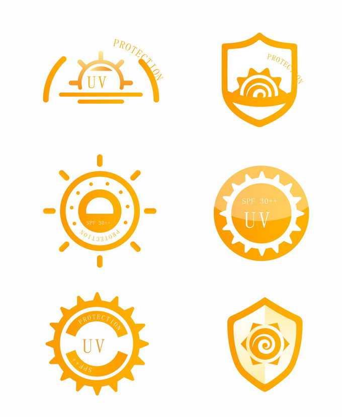 6款防紫外线标志UV防护6932987矢量图片免抠素材免费下载